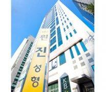 韩国最有名的原辰整形医院